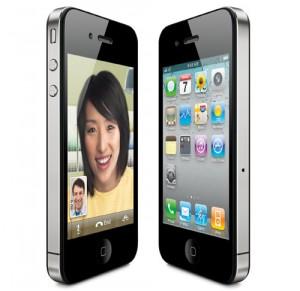 modèle iPhone 4S